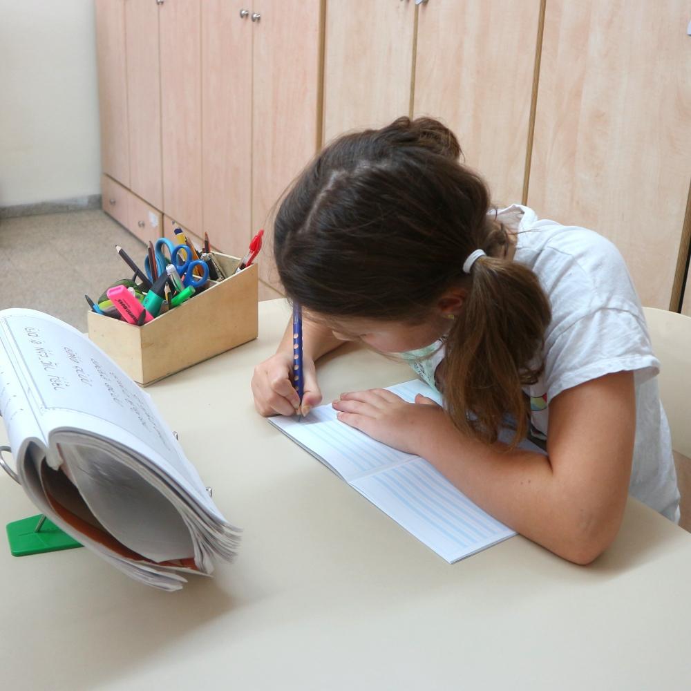 אבחונים והוראה מותאמת לילדים ונוער בחיפה